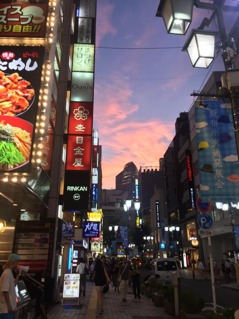 Shinjuku al tramonto