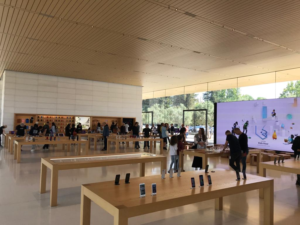 Apple visitor center, Cupertino