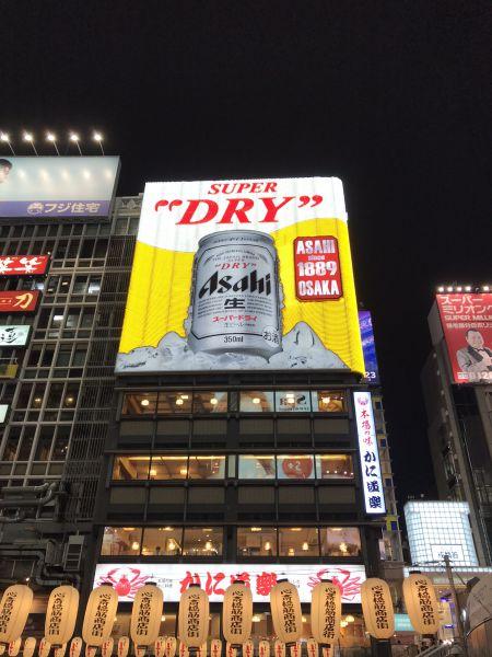 Pubblicità dell'Asahi su un palazzo a Dotonbori