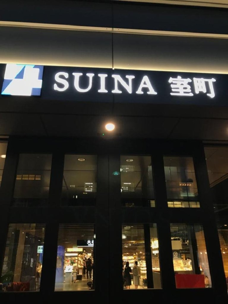 la libreria suina di kyoto
