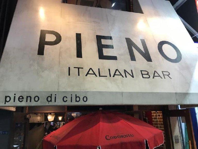 Pieno Italian Bar, Tokyo