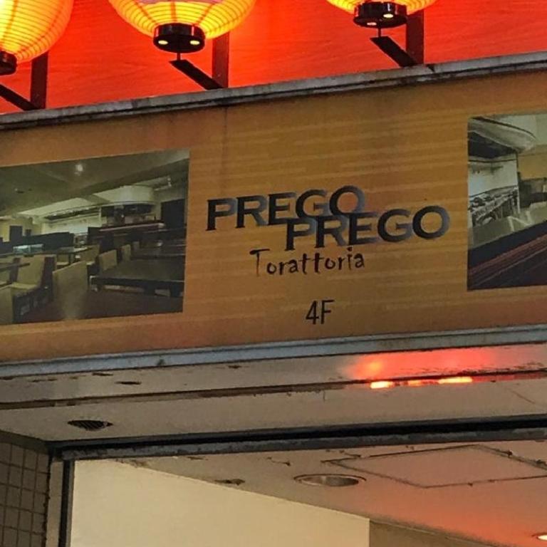 Torattoria Prego Prego a Shinjuku, Tokyo