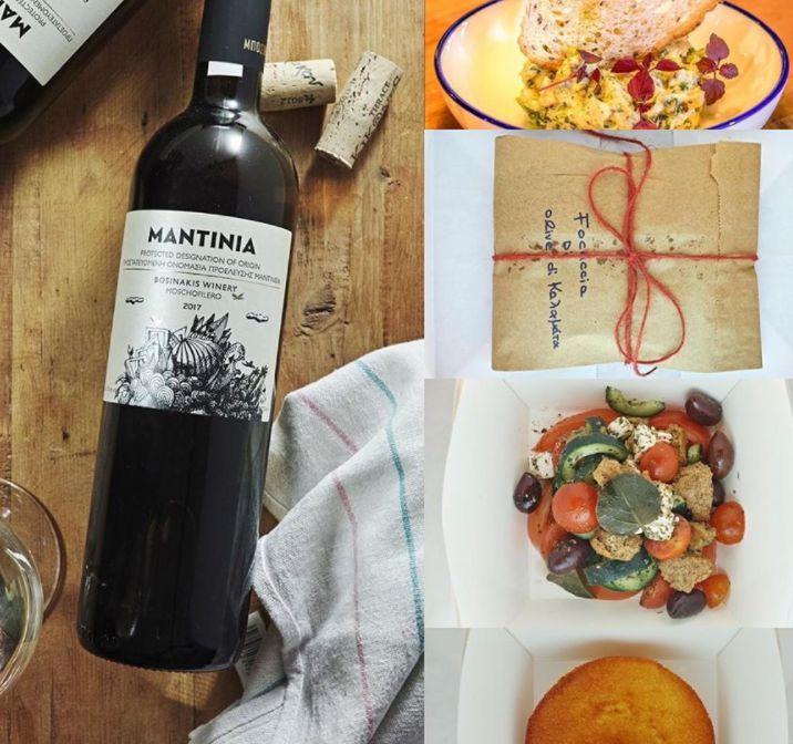 piatti e vino dalla cucina di vasilikikouzina a milano